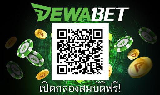 ช่องทางการติดต่อ DEWABET